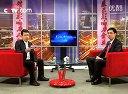 CCTV访谈长沙中联泵业有限公司 (142播放)