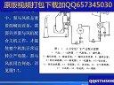 泵与风机01 西安交大_(new) (201播放)