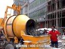三民重科搅拌拖泵(农村民房建设专用小型混泥土输送泵)施工视频 (108播放)