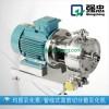 高剪切乳化泵 管线式乳化泵 管线式乳化机 SRH型高剪切均质乳化泵