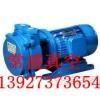 供应常盛真空泵 水环真空泵  惠州真空泵 SK-1.5B真空泵