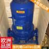 管道泵dn50 isg增压泵 isg80-160管道泵 坚固新