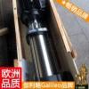 立式多级泵 立式多级泵厂家 100GDL72-14x5型 价廉