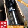 浙江多级泵 中开多级离心泵 25GDL4-11×8型 价廉