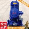 煤化工用泵 化工循环水泵 防腐循环泵 零售新