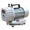 XZ  小型手提式真空泵
