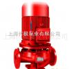消防泵、XBD消防泵