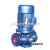 ISG  单级单吸立式离心泵