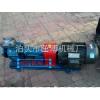 BRY系列风冷式热油泵  茁博风冷式热油泵,导热油泵,高温油泵,导热油锅炉配套泵
