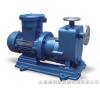 ZCQ40-32-132  自吸式磁力泵