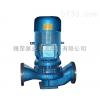 ISG50-100  ISG立式管道离心泵