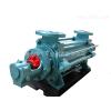 【多级泵厂家】DG型多级锅炉给水泵