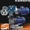 25LQFZ-8  LQFZ不锈钢耐腐蚀自吸离心泵