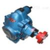 厂家供应KCB系列齿轮泵齿轮油泵
