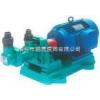 25*4-46  3G型三螺杆泵