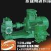 YCB17/10  YCB保温特种泵