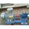 YHCB系列圆弧齿轮油泵  茁博YHCB系列圆弧齿轮油泵