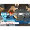 YZB系列硬齿面渣油泵  茁博YZB系列硬齿面渣(焦)油泵,杂质泵