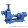 125-130-15-11  WQ型潜水排污泵-固定耦合式