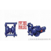 DBY型铝合金电动隔膜泵,电动隔膜泵  DBY型铝合金电动隔膜泵,电动隔膜泵