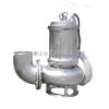 XWQ  全铸造不锈钢潜水排污泵