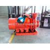 供应XBD12.5/25-100W消防泵选型 山东消防泵 应急消防泵