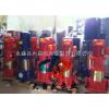 供应XBD9.60/0.56-(I)25×8恒压消防泵 恒压切线消防泵 XBD消防泵