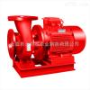 供应XBD3.2/25-100WXBD卧式单级消防泵 XBD消防泵价格 切线消防泵