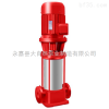 供应XBD18.0/1.67-(I)40×15流量消防泵 消防泵水泵 消防泵型号价格
