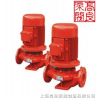 XBD-L型  立式单级单吸消防泵 单级立式离心泵 xbd消防泵