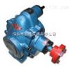 KCB-483.3  KCB型齿轮泵,齿轮油泵