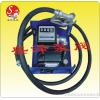 SZYB80-AC220  电动油泵SZYB80总成/手摇电动二用计量加油泵/自吸式离心油泵