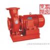 XBD-W型  卧式单级单吸消防泵 卧式单级离心泵 XBD消防泵