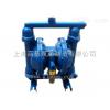 QBY-32  国内QBY-32型脉冲式气动隔膜泵,螺纹连接气动隔膜泵QBY气动隔膜泵