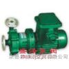 CQ系列  不锈钢磁力泵