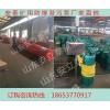 BO高压强排矿用隔爆排污排沙泵 耐磨排沙泵厂家 污水泵