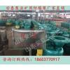 WQB不锈钢排污泵 多级自吸离心泵价格 山东污水泵水泵厂