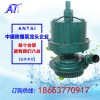FQW风动潜水泵 压缩空气为动力 流量大过污能力强