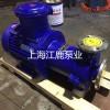 厂家现货供应CQ型轻型防爆不锈钢磁力泵