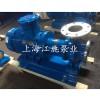 厂家供应CQB防爆不锈钢磁力驱动泵,重型强磁磁力泵