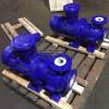 厂家直销CQB-F全氟、衬氟磁力驱动泵 耐强酸碱有机溶剂