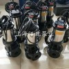 JYWQ系列自动搅匀排污泵专业生产厂家