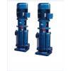 DLR型立式多级离心泵