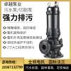 小型污水泵无缠绕切割式农用抽粪污水泵1.5寸2寸口径抽水机