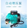 PB-H169EAH太阳能向下供水热水循环泵