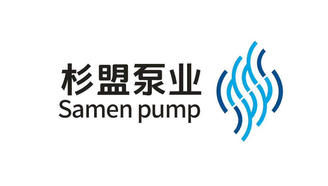 上海杉盟泵业制造有限公司