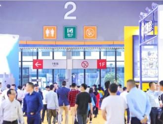 2020年第五届广东国际泵管阀展览会招商火热