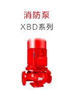向日葵app官方下载消防泵
