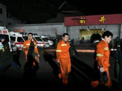 瓦斯爆炸事故致15人遇难9人受伤