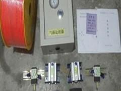 山东风门闭锁装置|ZMK127气动风门控制装置 (15播放)